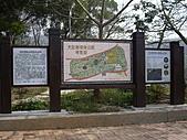 台中大肚環保公園登山步道:IMGP6209.JPG
