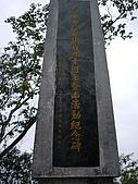 台中北屯頭嵙山、二嵙山:IMGP1261.JPG