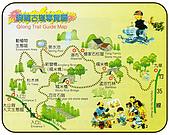 其他:橫山大山背騎龍古道導覽圖.jpg