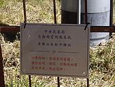 新竹尖石李棟山:IMGP1101.JPG