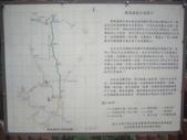 南投鹿谷南鳳凰山、天文台:IMGP6473A.JPG