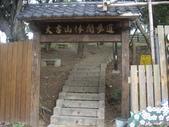 桃園蘆竹大古山、外社山:IMGP7127.JPG