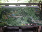 宜蘭員山福山植物園:IMGP5508.JPG