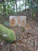 新竹尖石高台山、島田山:DSCN4840.JPG