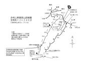 新竹關西赤柯山:關西赤柯山東獅頭山.gif