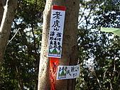 新竹關西打牛崎古道、眺望崠、老虎山、石人崠:IMGP1066.JPG