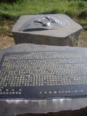 澎湖菊島自由行DAY3-南環:IMGP5957.JPG