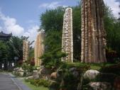 台南楠西玄空法寺、永興吊橋:IMGP6377.JPG