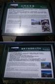 南投仁愛石門山:IMGP6642-43.JPG