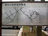 台中大甲鐵砧山:IMGP1304.JPG
