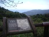 花蓮壽豐月眉山:IMGP4775.JPG