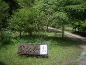 宜蘭員山福山植物園:IMGP5509.JPG