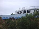 苗栗頭份老崎休憩步道、老崎坪頂山:IMGP4946.JPG