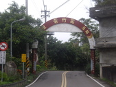 新竹新埔箭竹窩懷祖步道、中坑步道:IMGP7549.JPG