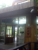 宜蘭羅東林業文化園區:IMGP5565.JPG