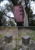 台北內湖金面山、剪刀石山、西湖山、小金面山:IMGP7670-72.JPG