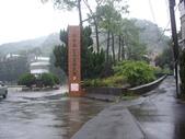 新竹關西石光古道、面埔頂山:IMGP3602.JPG