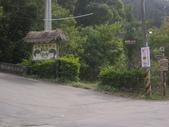 新竹寶山迴龍步道:IMGP7336.JPG