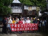 新竹尖石李崠山縱走大混山:IMGP9608.JPG