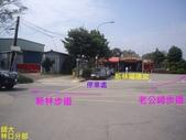 新北林口新林步道:IMGP7483.JPG