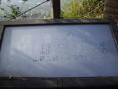 高雄大社觀音山:IMGP8326.JPG