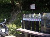 新北林口頂福巖森林步道:IMGP0961.JPG