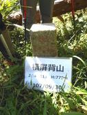 苗栗南庄橫屏背山:DSCN4923.JPG