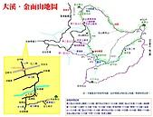 桃園大溪金面山:大溪金面山3.gif