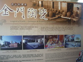 金門三日遊-DAY1:IMGP2898.JPG
