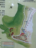 苗栗泰安雪見遊憩區、林間步道:IMG_0008.jpg