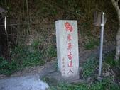 苗栗泰安象鼻古道、千兩山步道、千兩山:IMGP9844.JPG