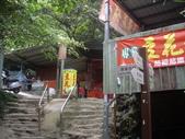 桃園龍潭太平山、石門山:IMGP6968.JPG
