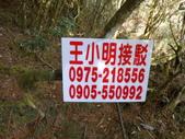 台中和平閂山鈴鳴山(DAY1-閂山):DSCN4190.JPG
