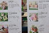 大安庇護農場週年慶 敬邀愛心點綴聖誕節:產品介紹與功能簡介.jpg
