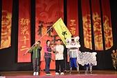 獅王爭霸戰驚險刺激 少年小獅王傳承獅藝:長興獅隊獲頒冠軍獎杯.JPG