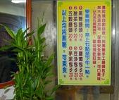 永和蕭阿姨回饋社會 豐盛佳餚尾牙宴客:純黑糖手工饅頭包子..jpg
