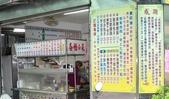 永和蕭阿姨回饋社會 豐盛佳餚尾牙宴客:包子種類繁多.jpg