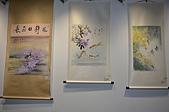 新北市樹林區鄉土文化藝文協會展覽:國畫彩繪.JPG
