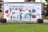 北海岸國際風箏節 風光明媚風箏愛相隨:北海岸國際風箏節啟動.JPG
