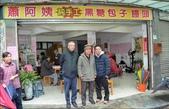 永和蕭阿姨回饋社會 豐盛佳餚尾牙宴客:林政明老師合照,他是象棋榮譽八段高手.jpg