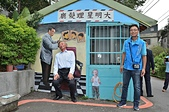 山佳鐵道紅到日本 大仙市長率公所團隊參訪 :日本公務員於大明星理髮廳理髮的姿勢.JPG