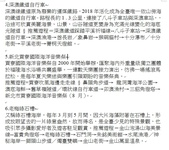 新北八大私房景點 長榮與業者赴大馬招旅:八大私房景點4-5-6-.jpg