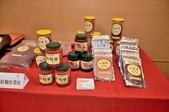 紅麴文化節啟動 樹人家商紅麴闖關趣:甜酒豆撫乳、紅麴醬、紅麴米、紅麴粉.JPG