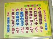 永和蕭阿姨回饋社會 豐盛佳餚尾牙宴客:季節性包子.jpg