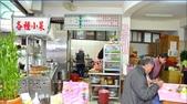 永和蕭阿姨回饋社會 豐盛佳餚尾牙宴客:各種麵食小菜.jpg