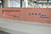 山佳鐵道紅到日本 大仙市長率公所團隊參訪 :1931年的歷史軌跡.JPG
