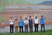 山佳鐵道紅到日本 大仙市長率公所團隊參訪 :陶瓷馬賽克圖畫前合影.JPG