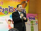 新北市推行兒童月 幸福快樂童年百分百:副市長侯友宜也來幫教育局加油.jpg