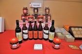 紅麴文化節啟動 樹人家商紅麴闖關趣:前樹林酒廠的廠長開的酒廠的紅露酒及其產品.JPG