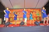 鼠生睿智幸福點燈 新春嘉年華燈會啟動:新北市文化發展協會 舞蹈班-客家創意舞蹈-南庄細妹.JPG